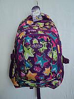 Школьный рюкзак Stylish для девочек