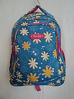Школьный рюкзак Five Club L37 для девочек