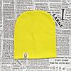 Демисезонная трикотажная шапка Варе желтый