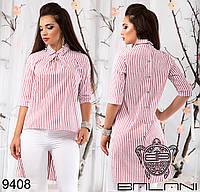 Рубашка женская в полоску, асимметричной длины.