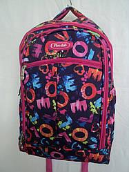 Школьный рюкзак Five Club L173 для девочек