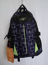 Школьный рюкзак Edison 626 Абстракция