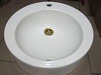 Умывальник накладной круглый керамический 470 мм