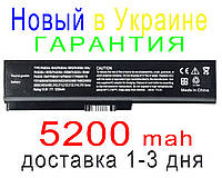 Аккумулятор батарея TOSHIBA Dynabook B351 Qosmio T550 T560 T551 T551 Satellite L310  L510 M300 Pro U400 U500