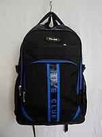 Школьный рюкзак Five Club L15 Классика