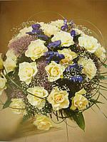 Весільні букети Салон краси «Доміно» Львiв (Сихів)