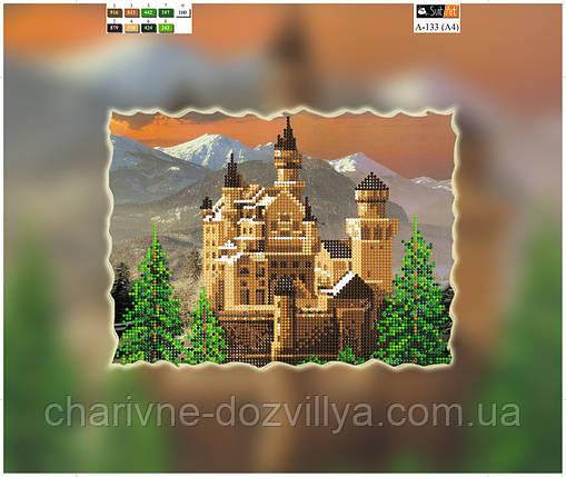 """Схема для вышивки бисером на подрамнике (холст) """"Замок в горах"""", фото 2"""