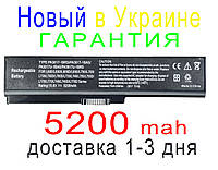 Аккумулятор батарея TOSHIBA Satellit Pro C650 A655 A660 C600 C650 C660 M600 P740 P775 L570 L770
