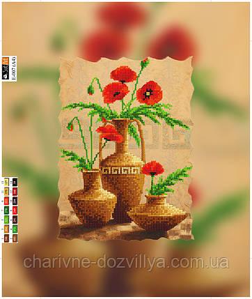"""Схема для вышивки бисером на подрамнике (холст) """"Красные маки"""", фото 2"""