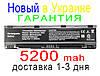 Аккумулятор батарея TOSHIBA Dynabook Qosmio T752 T772 Satellite M800 P875D S800 S875