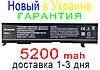 Аккумулятор батарея TOSHIBA Satellite Pro M70D A85 M45 M55 M70 Dynabook Satellite A80 A135 M40 M70