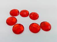 Стразы круглые красные 10мм (Плоские)