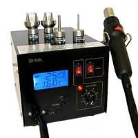 13-0160. Термовоздушная паяльная станция ZD-939L, 320W, 160-480*C