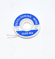 13-12-022. Лента для удаления припоя ZD-180, 1,0мм, катушка 1,5м