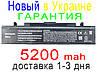 Аккумулятор батарея SAMSUNG P210 P560 Q210-Q430 R428 R429-R780 RC410-RC710 RF411-RF712 RV409-RV540 X360 X460
