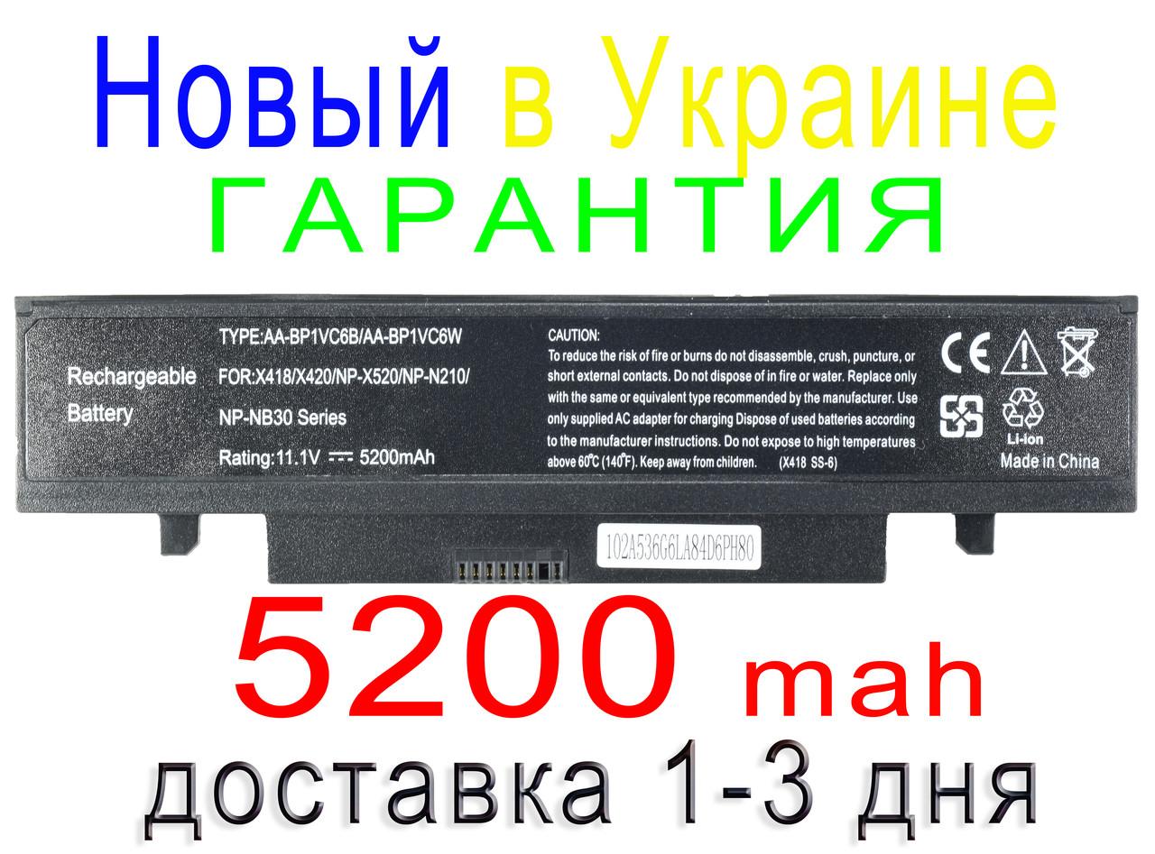 Аккумулятор батарея SAMSUNG X418 X420 N210 N220 N230 NB30 Pro X420 X520 Aura SU4100 Akiva