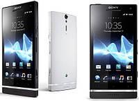 Бронированная защитная пленка для Sony Ericsson LT26i Experia S на две стороны