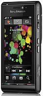 Бронированная защитная пленка для экрана Sony Ericsson U1i
