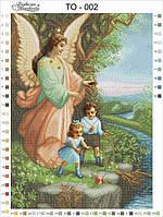 Вишивка бісером ікона  Ангел-охоронець 37х50 см
