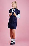 Модное платье Елена с имитацией болеро
