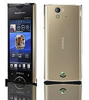 Бронированная защитная пленка для экрана Sony Ericsson Xperia ray ST18i