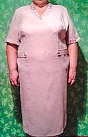 Платье со складочками-оборками по горловине и рукаву