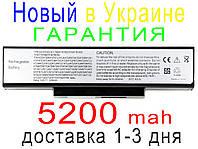 Аккумулятор батарея ASUS A72 K72 K73 N71 N73 X77 D R F J JR JK K JA JB JC Е H JO S