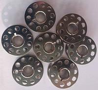 Шпули металлические для швейных машин (20mm)