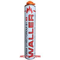 Пена монтажная огнестойкая профессиональная WALLER, 750 мл