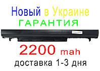 Аккумулятор батарея ASUS A46 A56 E46 K46 K56 R405 R505 R550 S40 S405 S46 S505 S550 S56 U48 U58 V550
