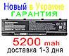 Аккумулятор батарея ASUS N45 E S F J JC SJ SN SF SL SV N55 E S SF SL N75 E S F SJ SL SN SV
