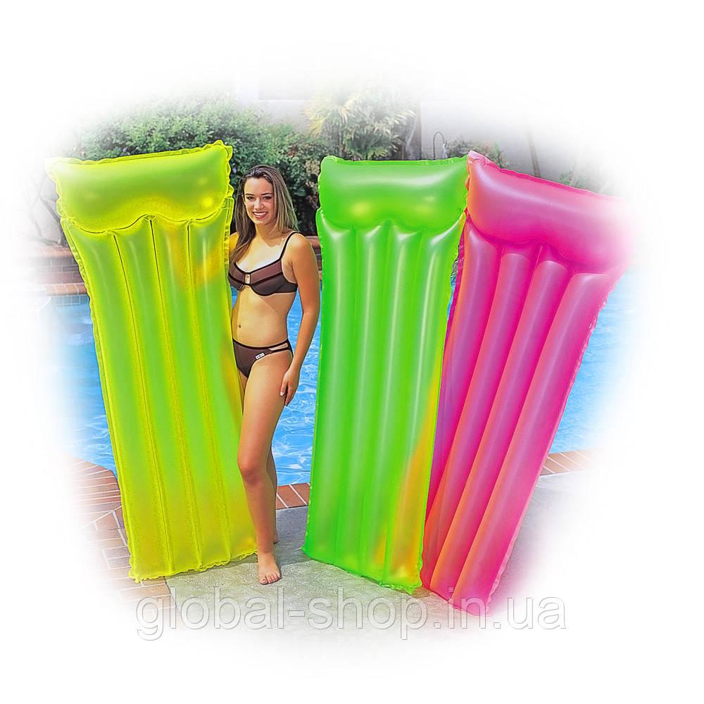 Пляжный надувной матрас,3 цвета 183-69 Intex 59702
