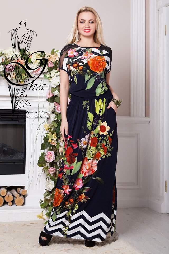 Платья летние женские длинные 52 размер