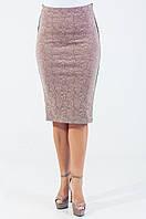 Элегантная юбка с ажурным  узором в пастельном тоне