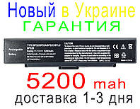 Аккумулятор батарея SONY VAIO PCG VGN-AR VGN-C VGN-FE VGN-FJ VGN-FS VGN-N VGN-S SZ VGN-Y VAIO