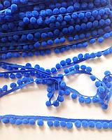 Тесьма с помпонами синяя 1 см