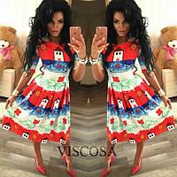 Платье миди Акварель 124 (102)