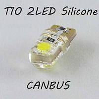 Лед лампа в габарит SLS LED, с обманкой Can шины, цоколь W5W(T10) 2 светодиода в силиконе 12 В. Белый