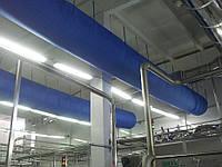 Текстильные( тканевые) воздуховоды перфорированные воздухонепроницаемые