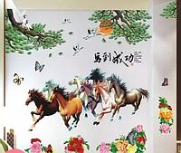 """Наклейка в детскую, наклейки на шкаф """"Табун бегущих лошадей"""" (лист 55х80см) 110*110см"""