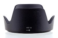 Бленда Nikon HB-35 (аналог) для объектива Nikon Nikkor 18-200mm f/3.5-5.6G IF-ED AF-S VR DX, фото 1
