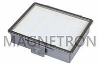 Фильтр выходной HEPA13 для пылесосов Samsung VC-BA730 DJ97-00492P