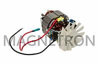 Двигатель для мясорубок BW-7025-001 (2 провода)