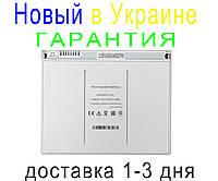 """Аккумулятор батарея APPLE MacBook Pro 15"""" A1150 A1211 A1226 MA463 MA464 MA601 MA895 MA896 MB133"""