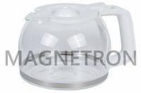 Колба с крышкой для кофеварки Zanussi 4055276044