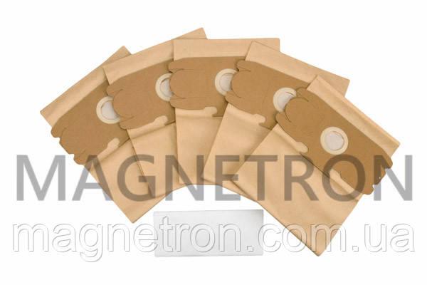 Мешок бумажный (5шт) GR12 и выходной микрофильтр для пылесосов AEG 8996689012533
