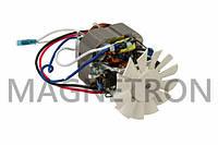 Двигатель для мясорубок BW-7625-004 (4 провода)