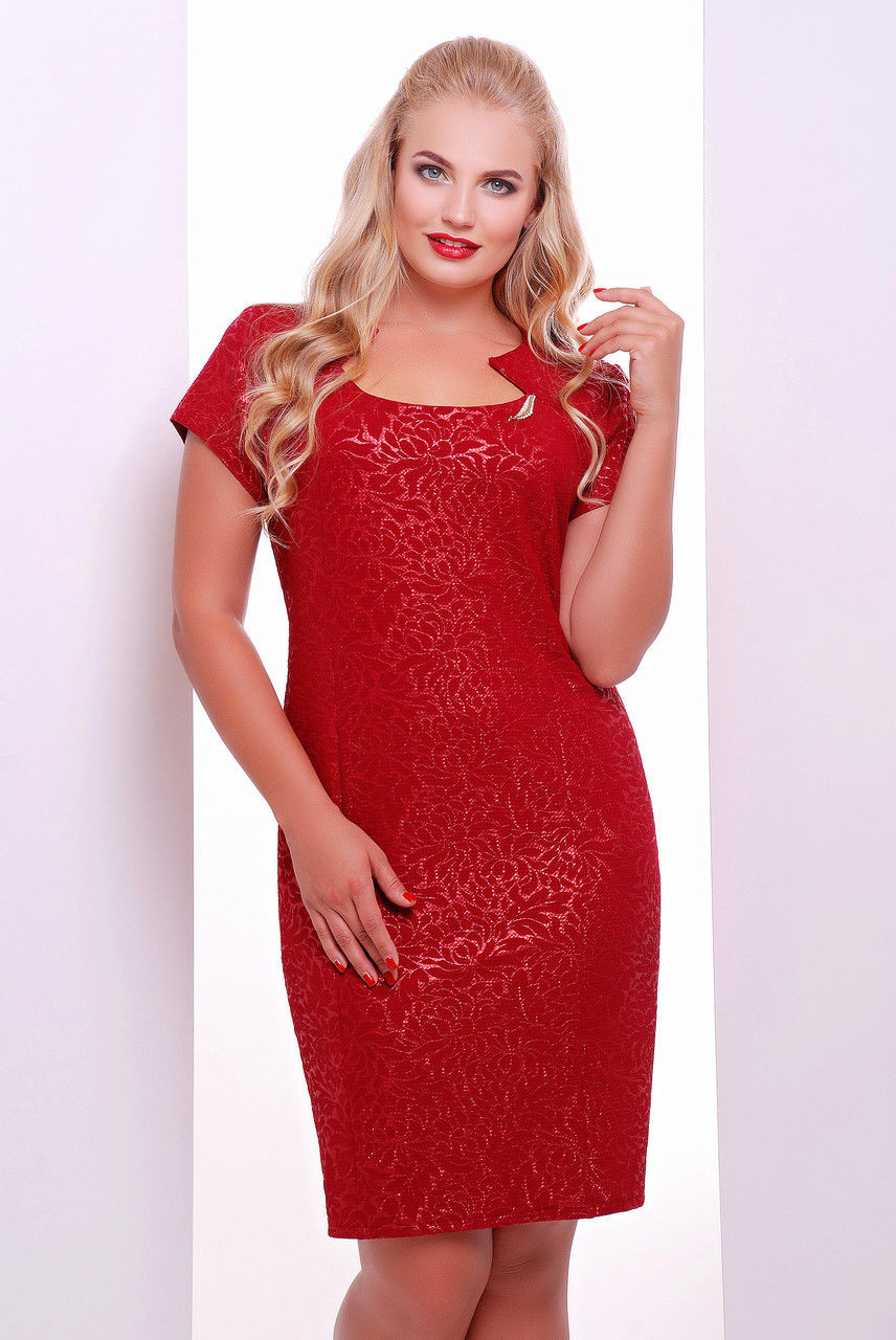 Женское приталенное платье с коротким рукавом Катрин цвет бордо размер 52,54,56 / большие размеры