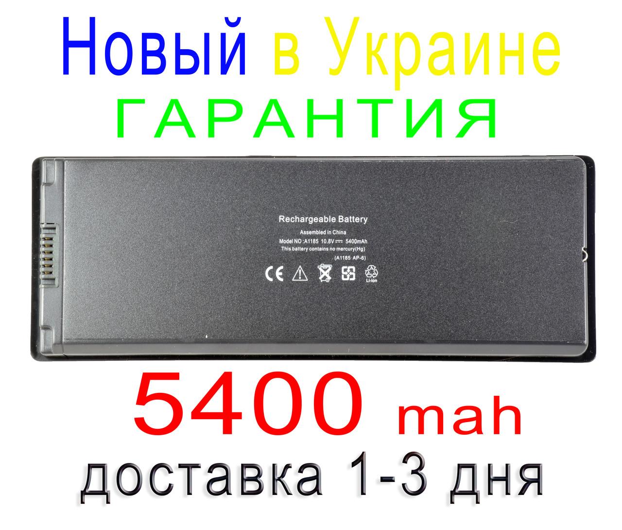 """Аккумулятор батарея APPLE MacBook 13"""" A1181 MA254В MA700X MB061А MB881 mid-2009"""