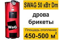 Котел на твердом топливе длительного горения SWAG 50кВт серия Ds